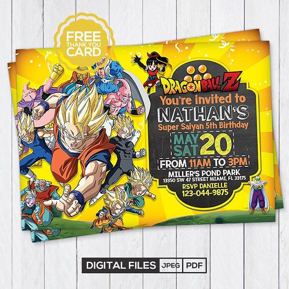 Dragon Ball Invitation Dragon Ball Birthday Invitation Ball Birthday Free Thank You Cards Invitations