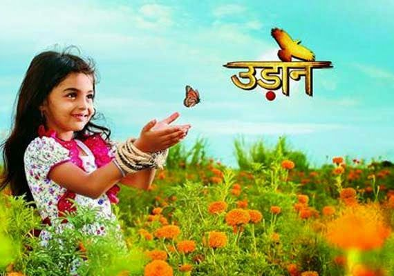 Watch Online Udaan 15th january 2017 Today New Latest Udaan Complete
