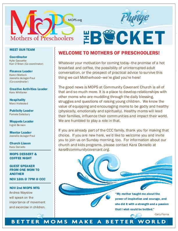 mops mothers of preschoolers newsletter plunge theme 4 pages