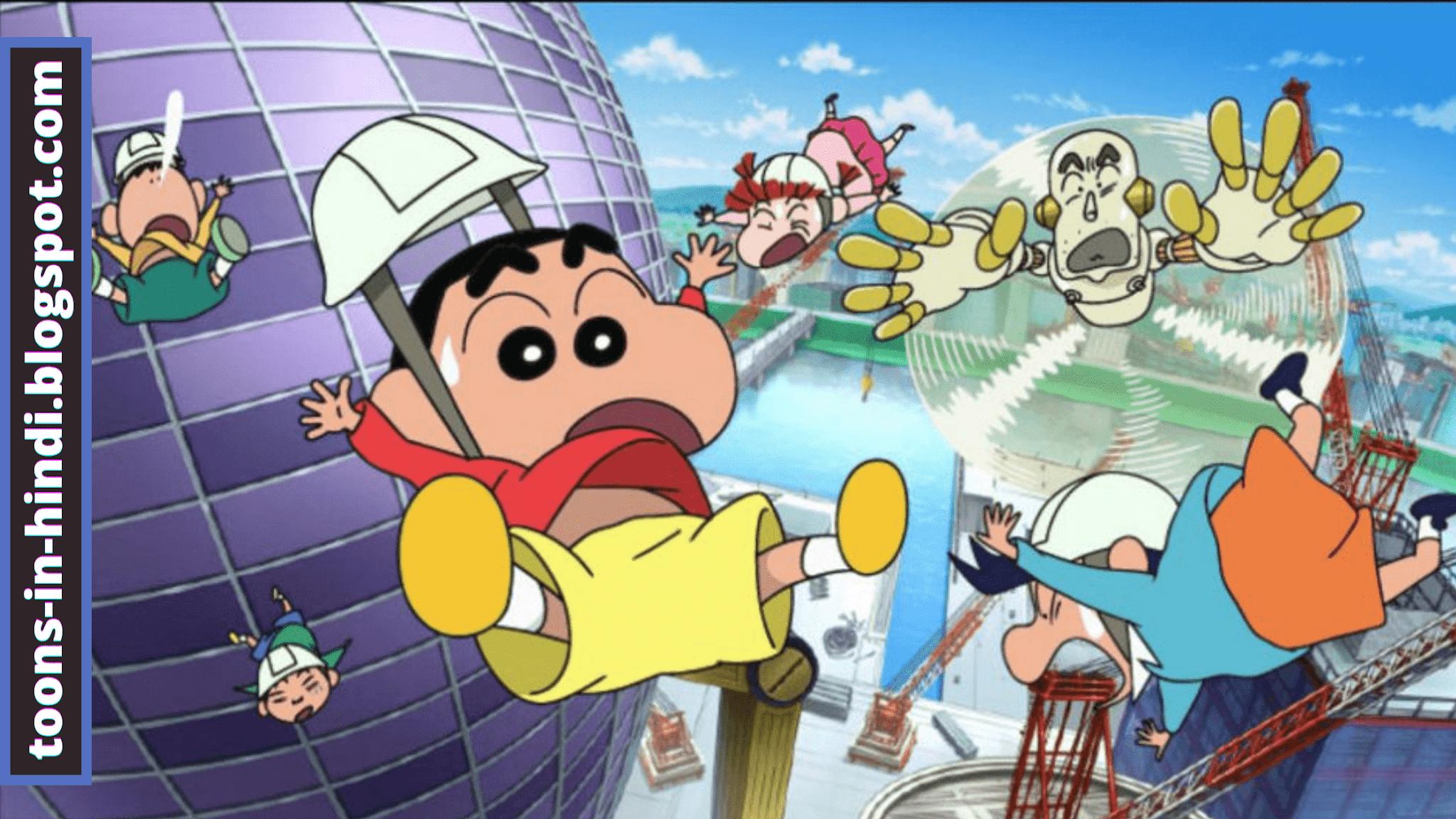 shin chan movie robot dad in hindi free download doremon cartoon movies dubbed