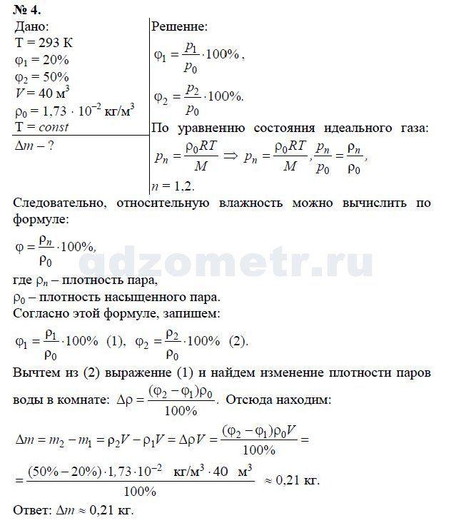 Смотреть решебник по тригонометрии 10 класса теляковского