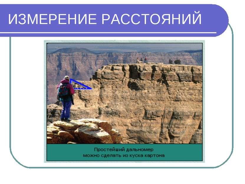 Решебник по книге агабекяну скачать