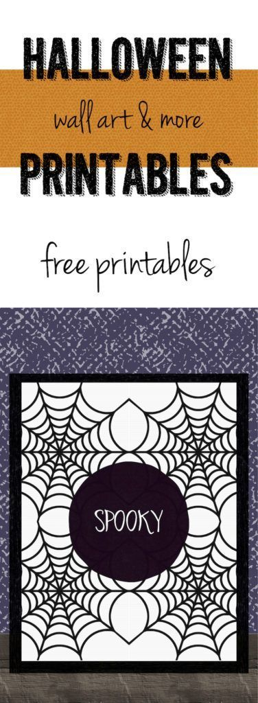 Spooky Halloween Spider Web Free Printable Web free, Spooky - free halloween printable decorations
