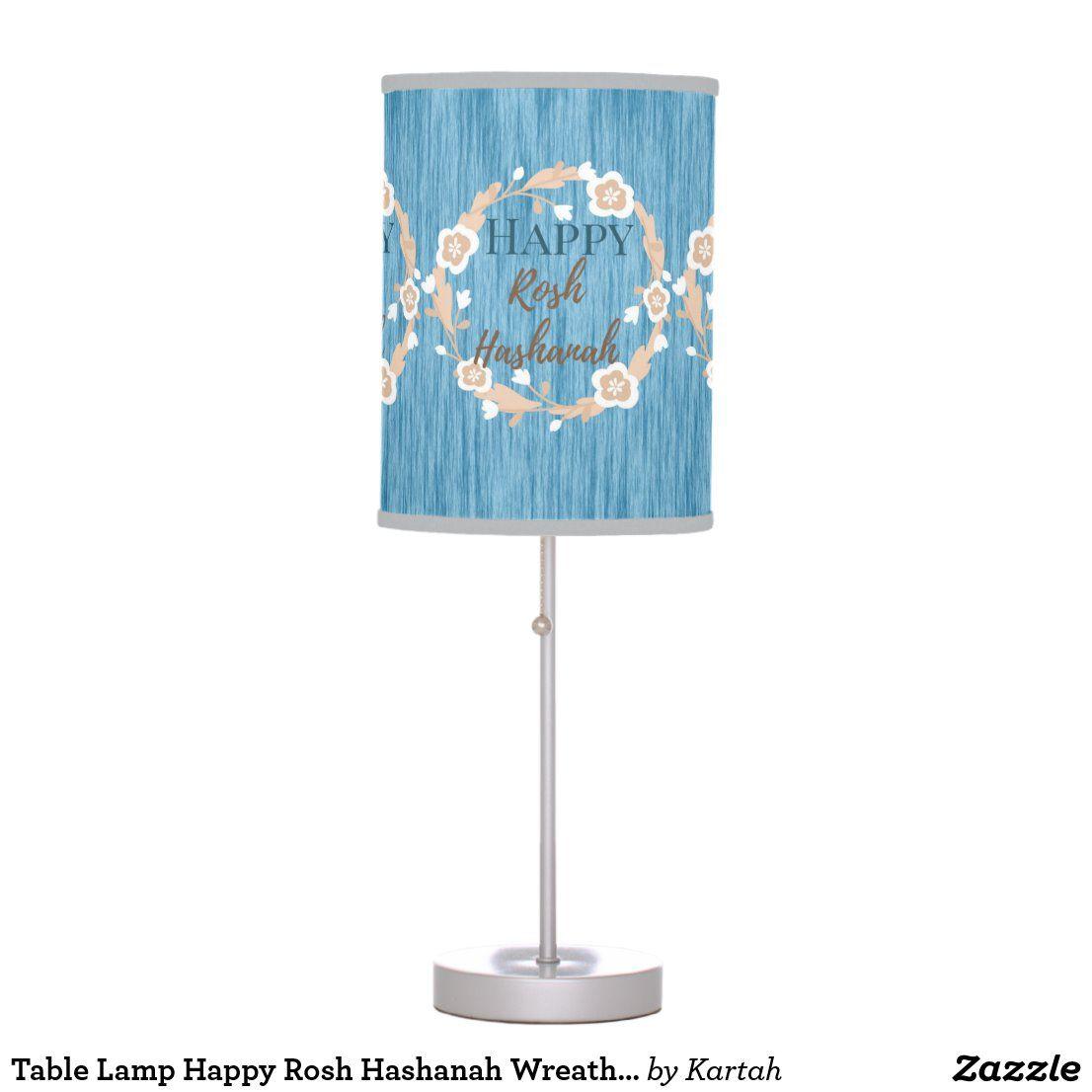 Table Lamp Happy Rosh Hashanah Wreath Floral | Zazzle.com