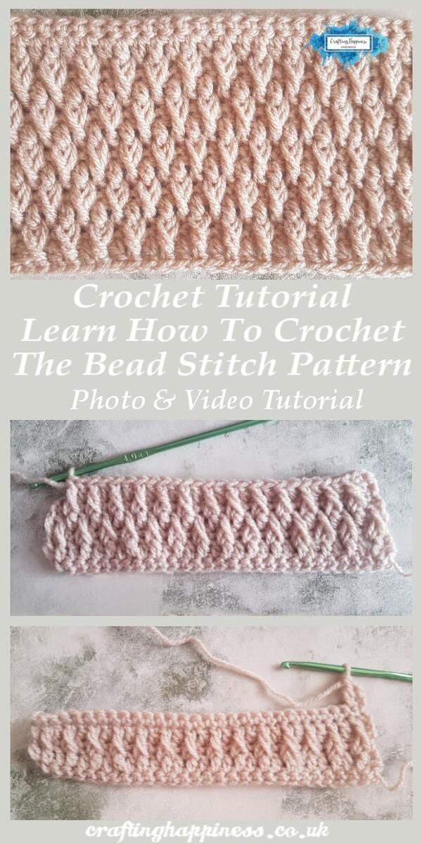 Crochet Alpine Stitch Pattern For Beginners | Crafting Happiness