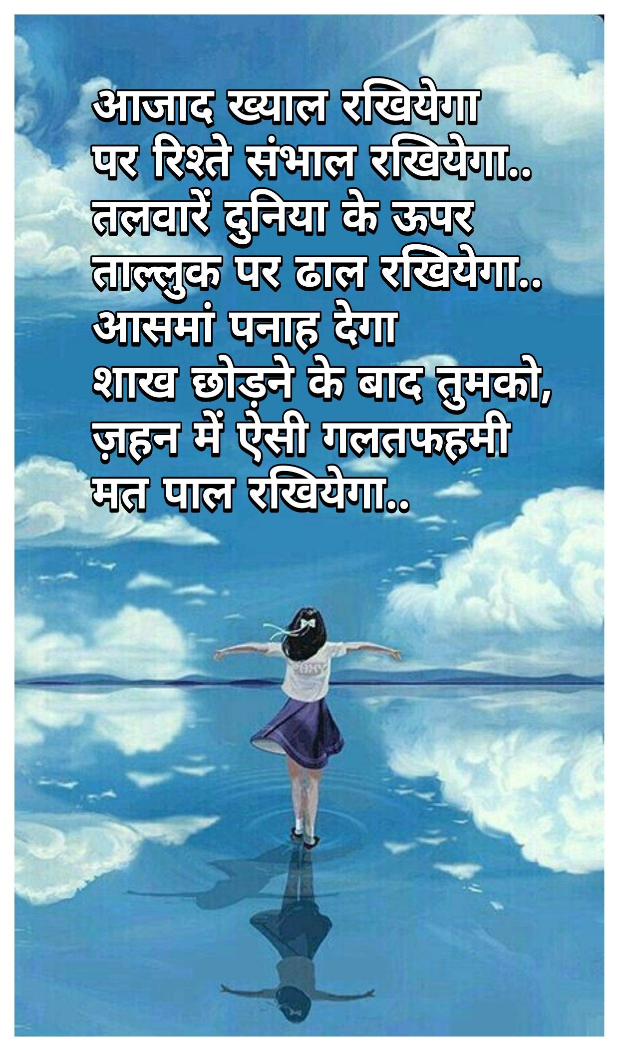 What is the meaning of soulmate in hindi  Soulmate meaning