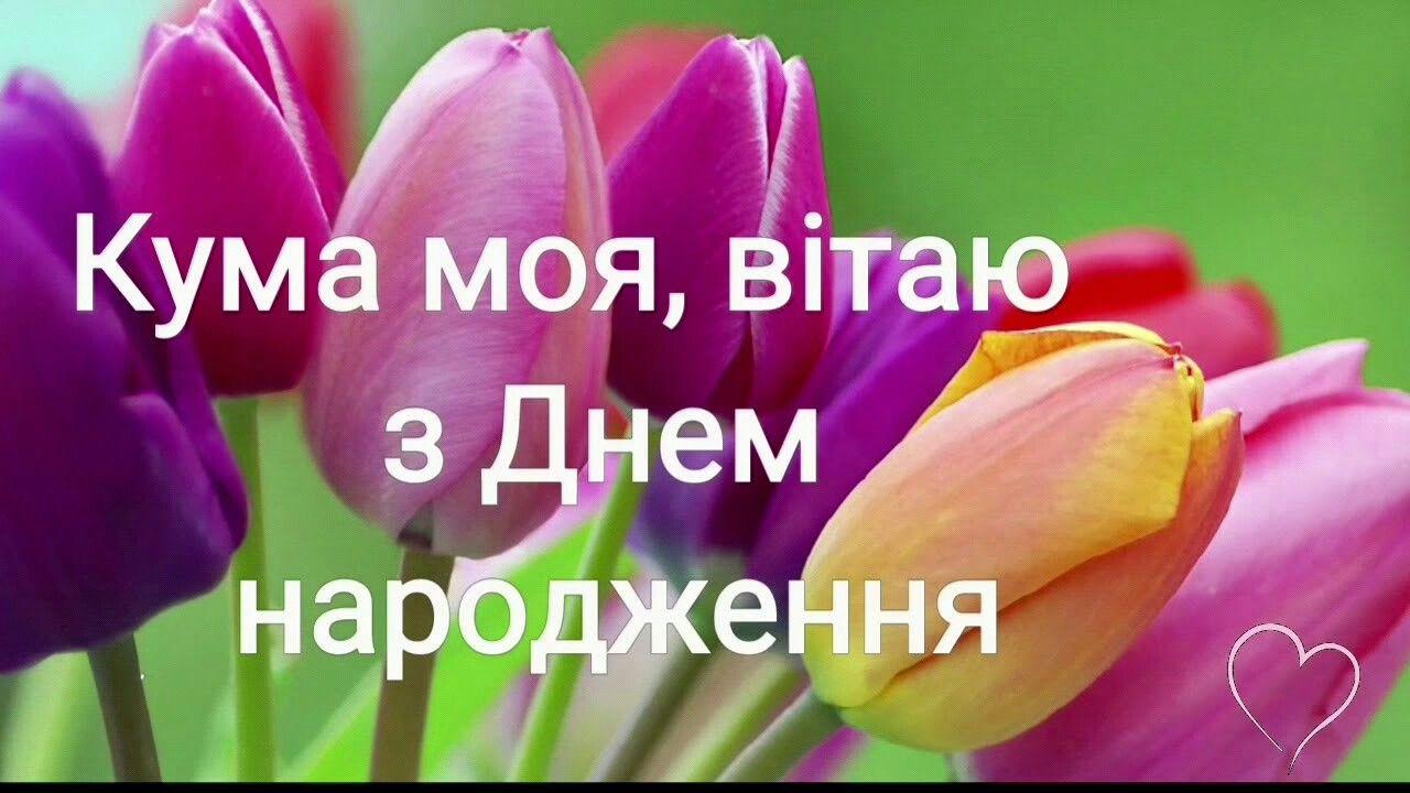 Pin By Olja On дeнь народжeння