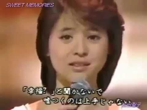 松田 聖子 sweet memories