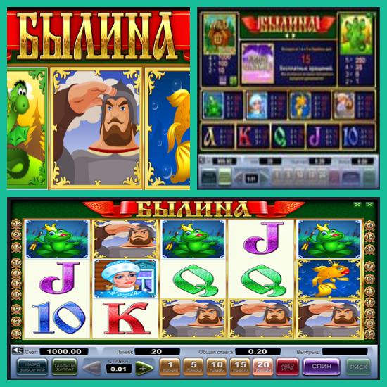 Игровые автоматы сказка играть бесплатно в игровой автомат свинки
