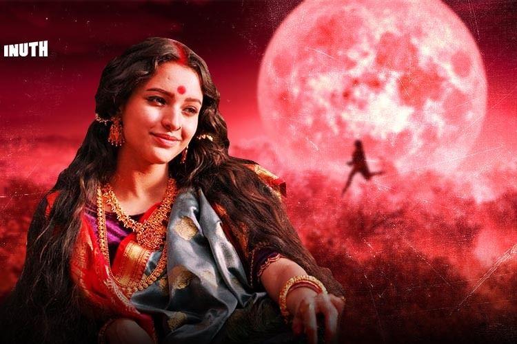Bulbbul Full Hd Free Download Online On Tamilrockers