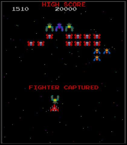 Galaga Arcade Game From The 80s Fighter Captured 80 S Arcade