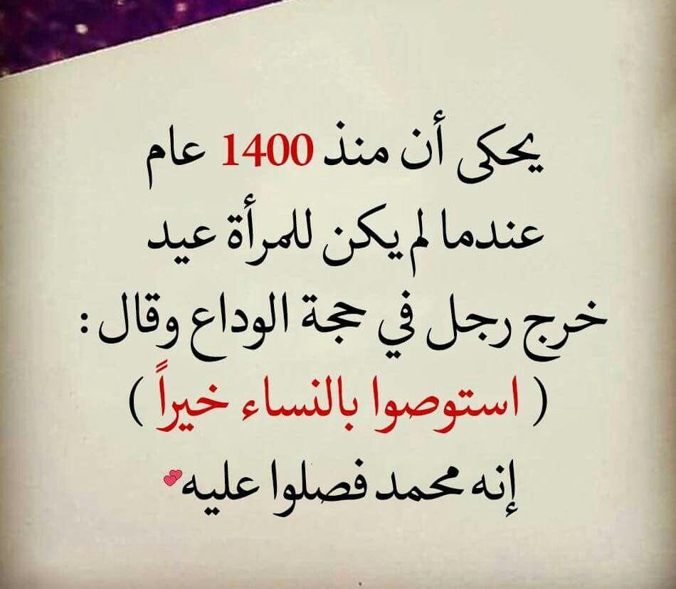 Pin By صورة و كلمة On مواعظ خواطر إسلامية Prays The Lord Islam Wisdom