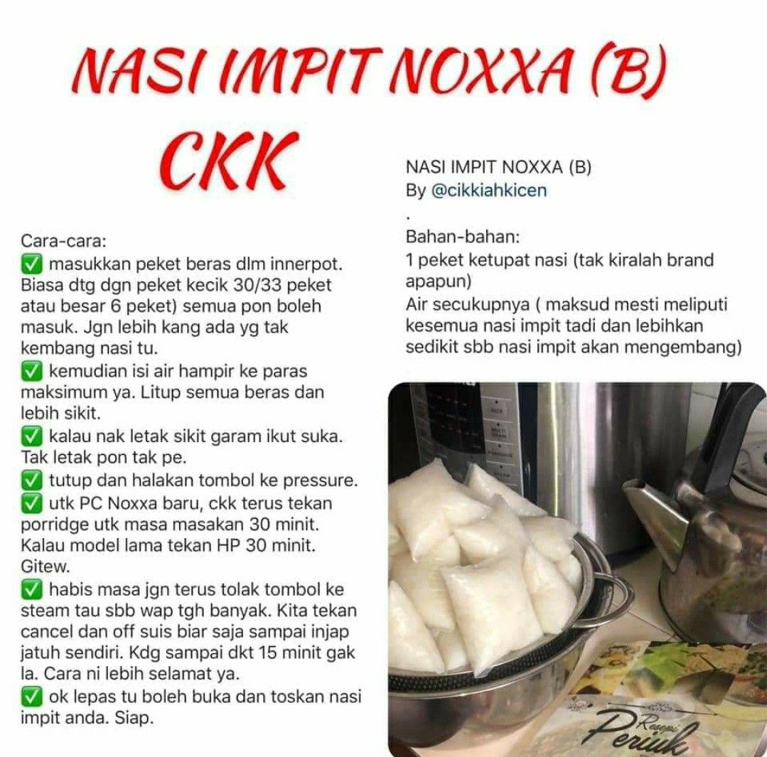 Nasi Impit Noxxa Recipes Receipes