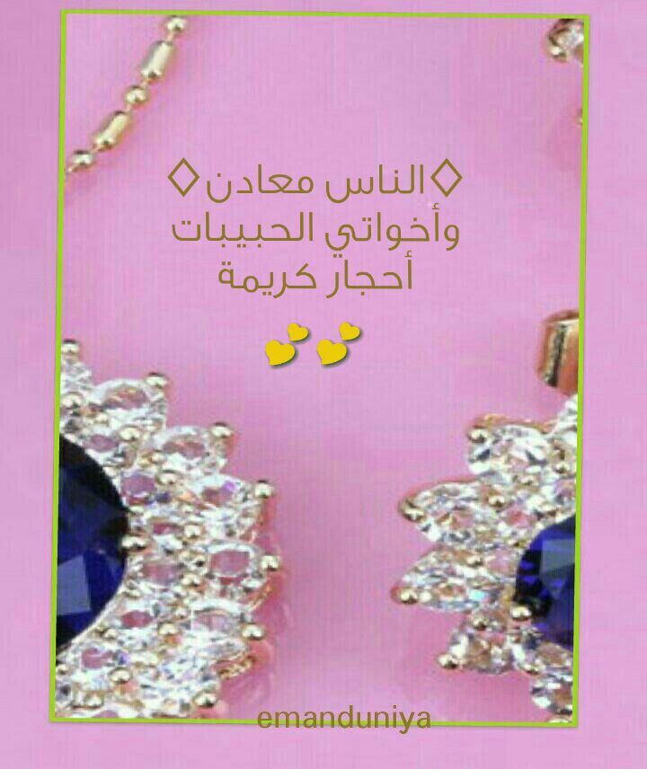 الناس معادن Diamond Earrings Earrings Diamond