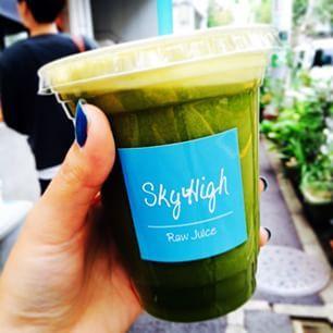 念願の#skyhighjuice 美味でした。 お母さん連れてってあげたいなー( ¨̮ )