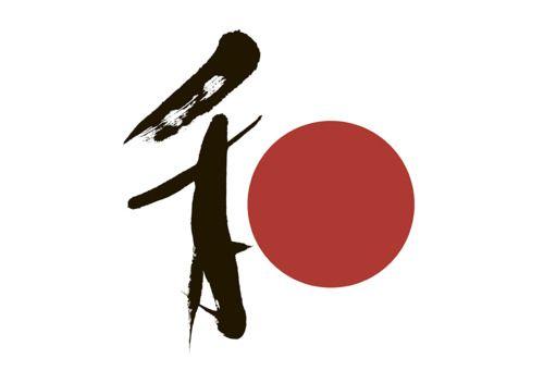 """""""WA""""~Japan~  Calligraphy by Kazunari Toyoda"""