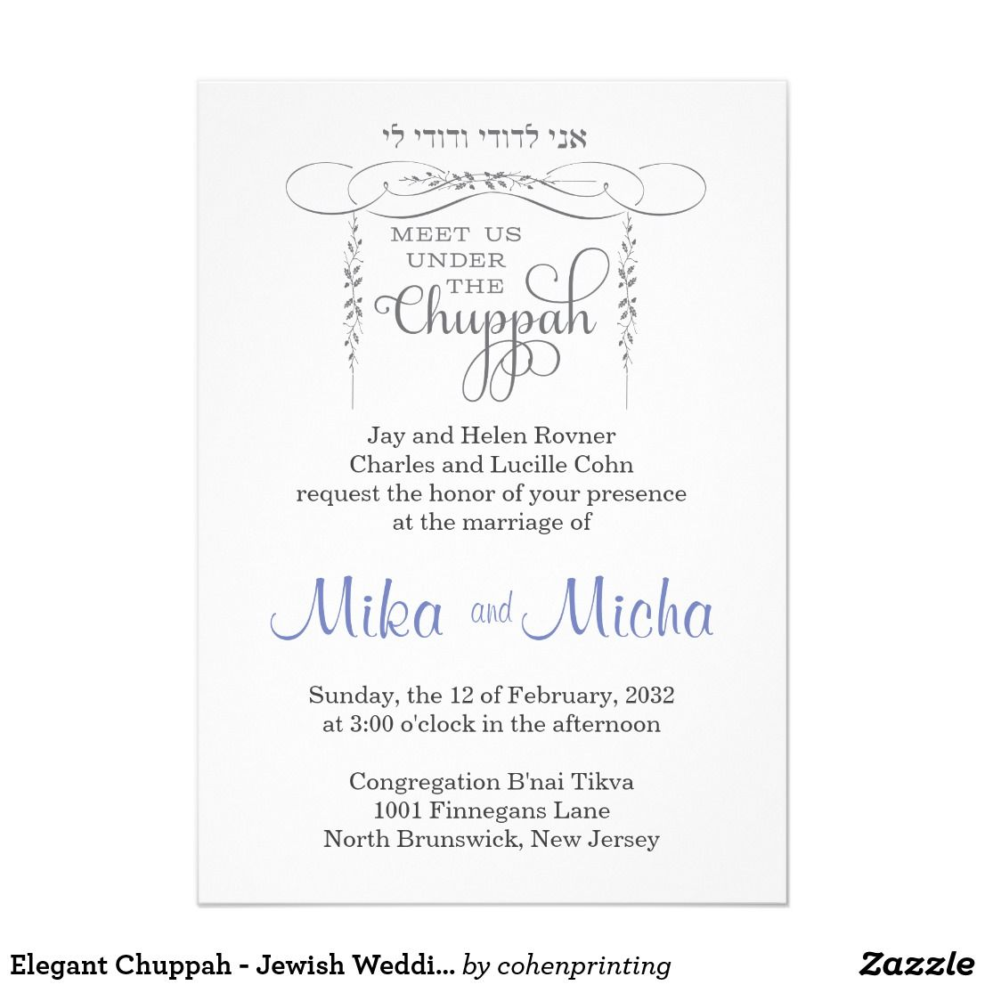 Elegant Chuppah Jewish Wedding Invitation Chuppah Jewish