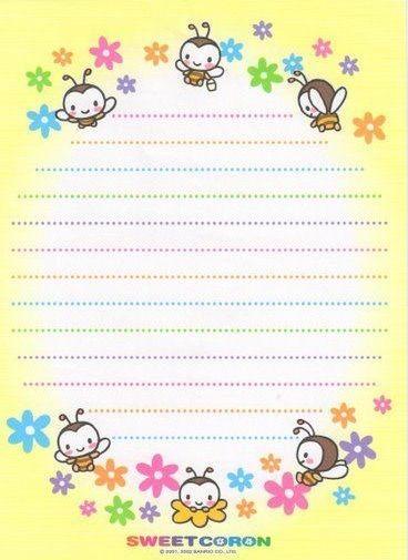 Sweet Coron - Letter paper