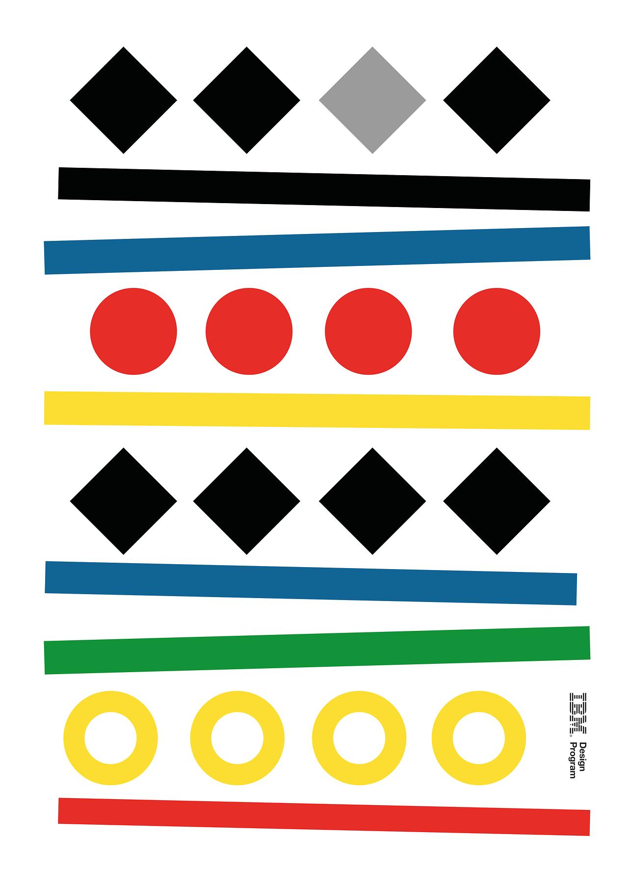1970s Paul Rand poster for the IBM Design Program. Ibm