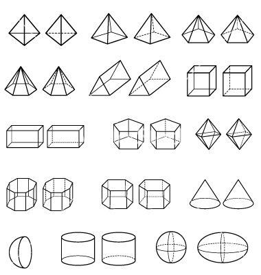 3d Geometric Shapes Vector Image On Vectorstock Geometric Shapes Drawing 3d Geometric Shapes Geometric Shapes Art