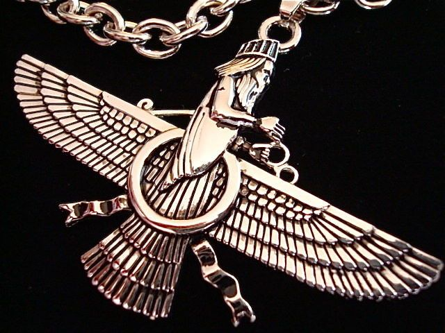 large silver pt faravahar necklace persian farvahar iranian gift iran farohar ahura mazda. Black Bedroom Furniture Sets. Home Design Ideas