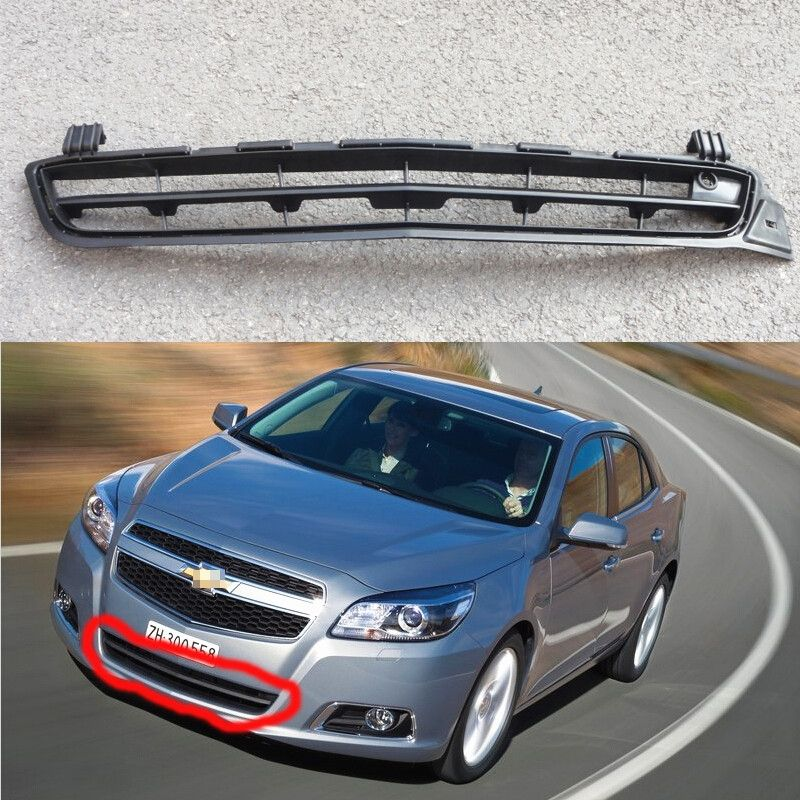 1 Pc Oem Black Lower Grille Insert Replacement Front Bumper