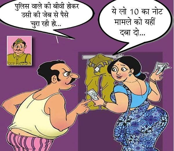 sexy porn jokes in hindi