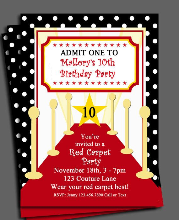 Red Carpet Party Invitation Printable By ThatPartyChick On Etsy 1500