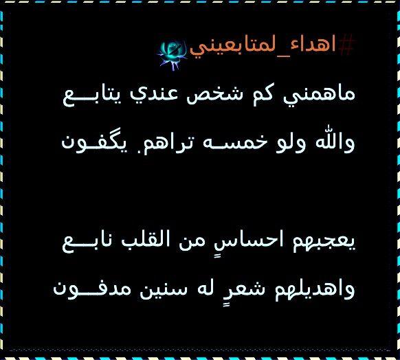 اهداء لمتابعيني م Math Math Equations Arabic Calligraphy