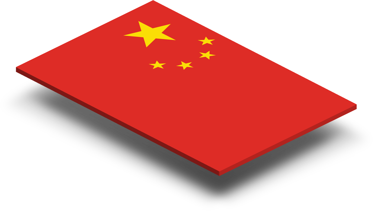 China Flag In Rich Quality Definition The Chinese National Flag Is Red And Rectangular With A Yellow Five Pointed China Flag National Flag Five Pointed Star