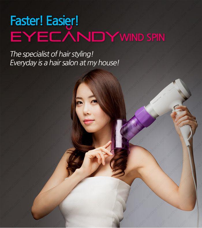 [EYECANDY] Wind Spin Hair Defuser - wishtrend