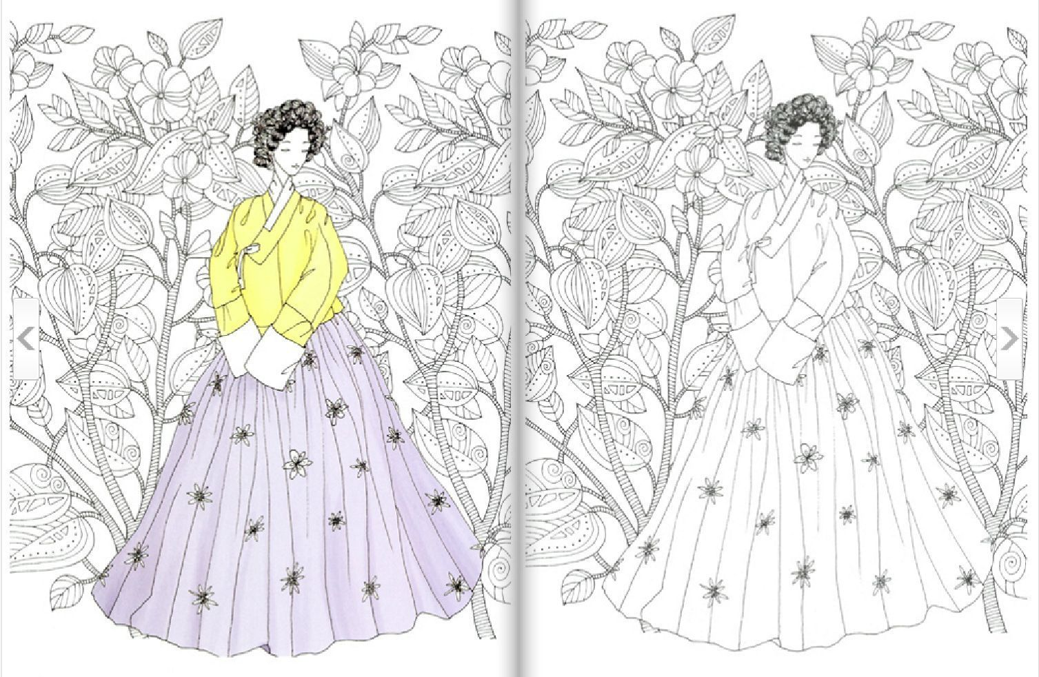 Fashion Coloring Book Hanbok Korean Costume Clothes Adult Gift Relax Art DIY Fun