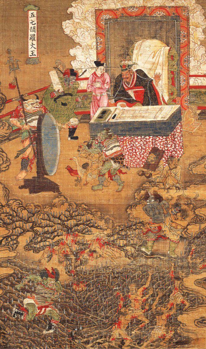 【五殿閻羅王】元 陸仲淵  絹本著色金泥掛軸。   縱85.9 cm橫50.8 cm 14世紀  奈良國立博物館藏。