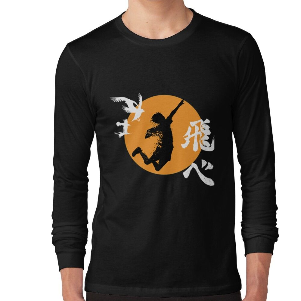 Haikyuu: Karasunoo Hinata Smash T-shirt Long Sleeve T-shirt by timanh688