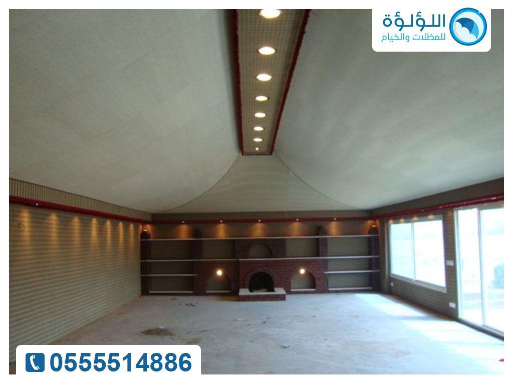 مجالس عربية ناعمة Home Decor Ceiling Lights Track Lighting