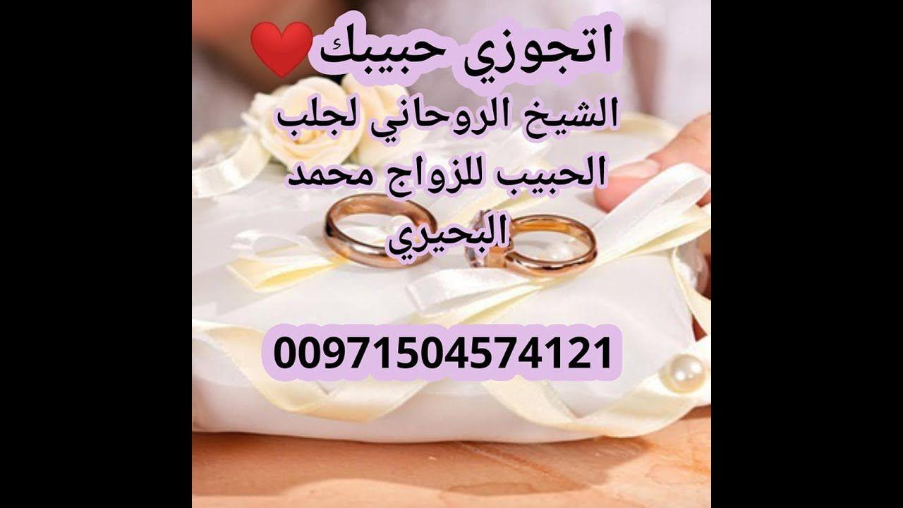Pin On الشيخ الروحاني الاول علي مستوي الوطن العربي الاستاذ محمد البحيري