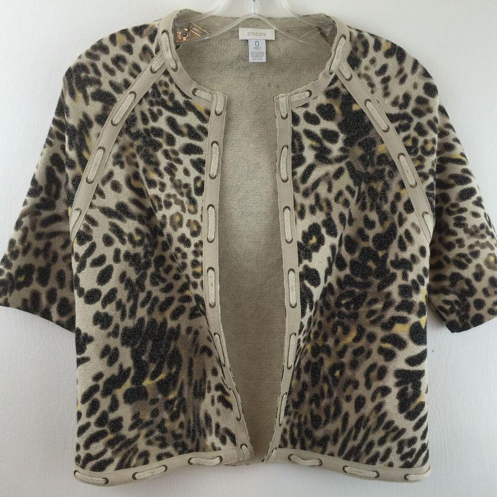 Leopard Print Bolero December 2017