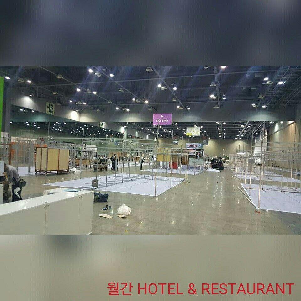 월간 호텔&레스토랑) 드디어 화려한 개막을 앞둔 호텔&레스토랑 산업전 (#HOREX) 준비가 한창입니다^^ 내일부터 4일간 일산 #킨텍스 에서 뵈어요^^