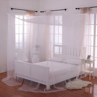 Willa Arlo Interiors Harrelson 4 Post Bed Sheer Panel Canopy Net