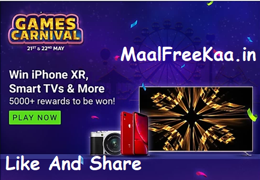 Play Game Win iPhone XR and SmartTV and more Iphone