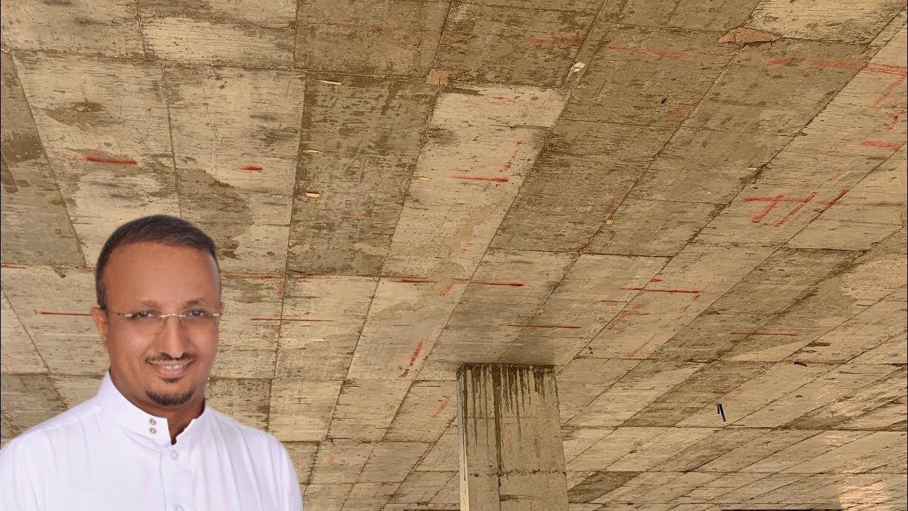 المسافات بين الاعمدة 11 متر و سماكة السقف 25 سم و الحديد ابو 10مم انه البوست تنشن Post Tension Slab Youtube