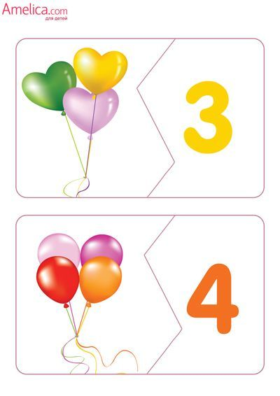 цифры от 1 до 5 картинки для детей