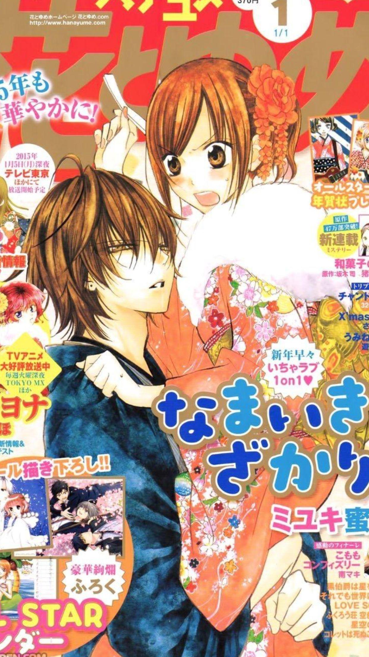 Namaikizakari Manga Yuki Machida Shou Naruse Anime Kimono Namaikizakari Anime Wall Art