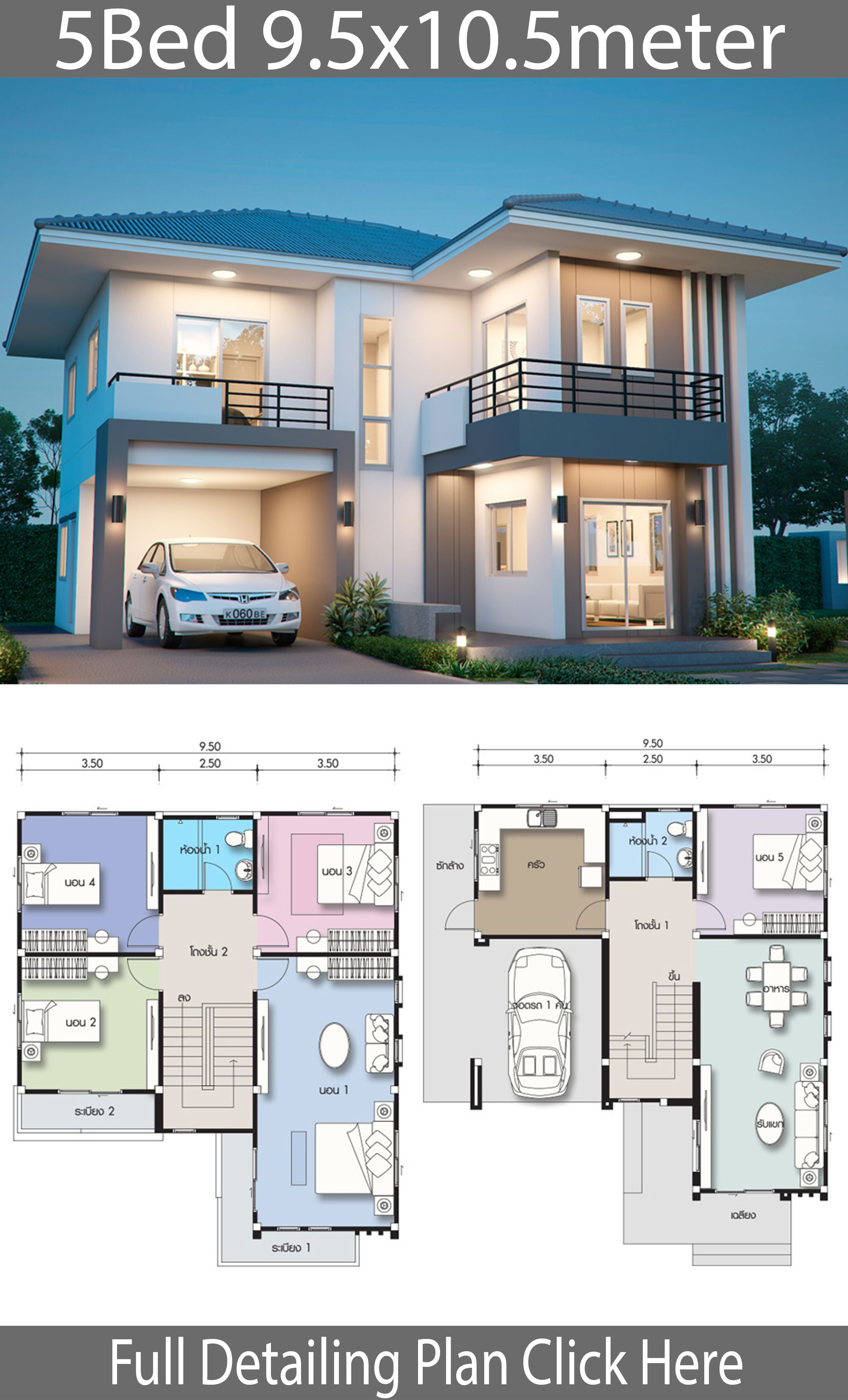 House Design Plan 9 5x10 5m With 5 Bedrooms Architectural House