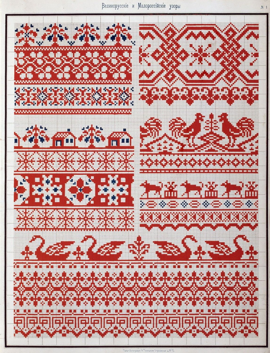 Russian embroidery patterns borders redwork rooster swan Схемы