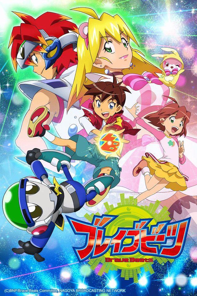 Brave Beats on Crunchyroll! Anime, Latest anime, Anime