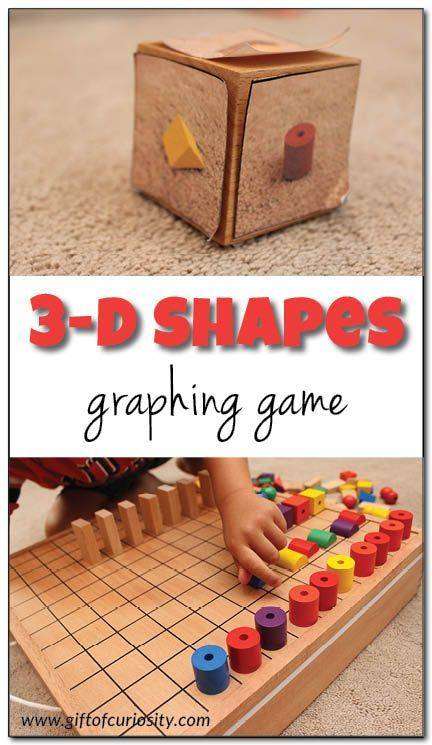 This 3-D shapes graphing game is a playful way to help kids learn their 3-D shapes through games. Kids won't even know they are learning! || Gift of Curiosity