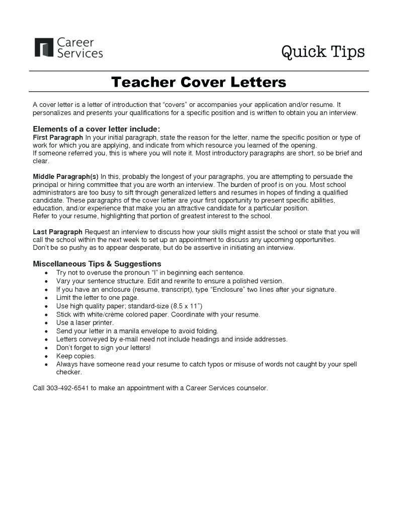 Qualifications Required for Preschool Teacher Cover Letter