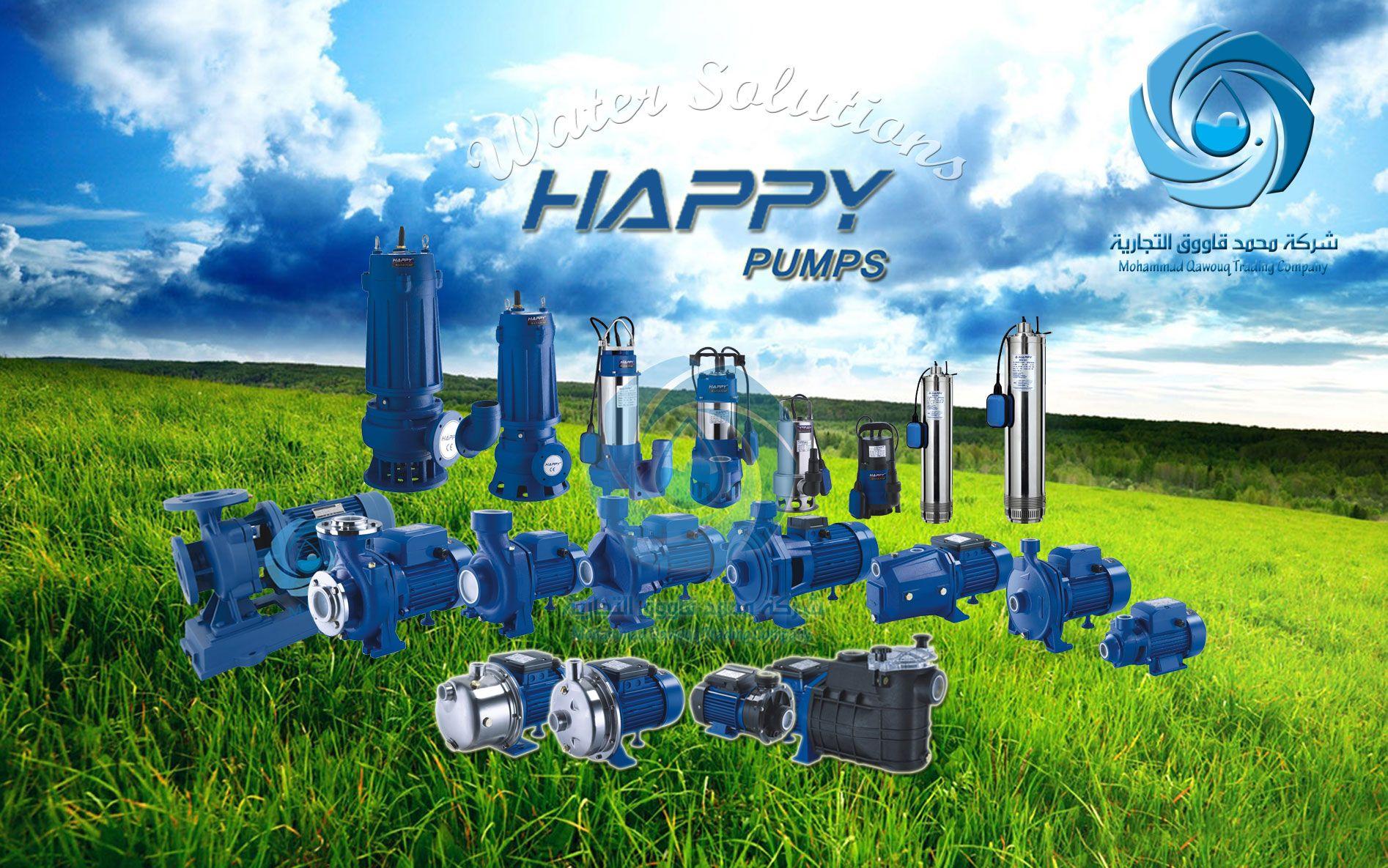 مضخات مياه هابي صناعة صينية صنف أول مضخات متعددة الإستخدامات Happy Water Pumps Pumps Water Pumps Happy