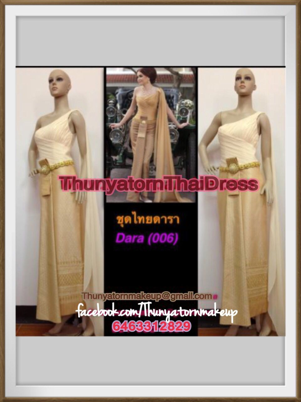 Thai Style Dress Rent And Sale At NYC Thai Traditional/wedding Dresses And  Suits, Made To Order From Top Quality Silk Fabrics.